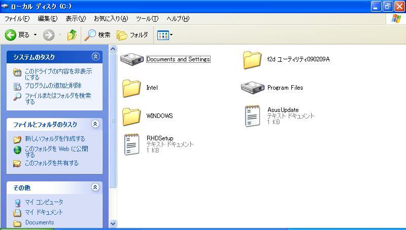 701SD-X MDP MFP 適用後Cドライブ直下
