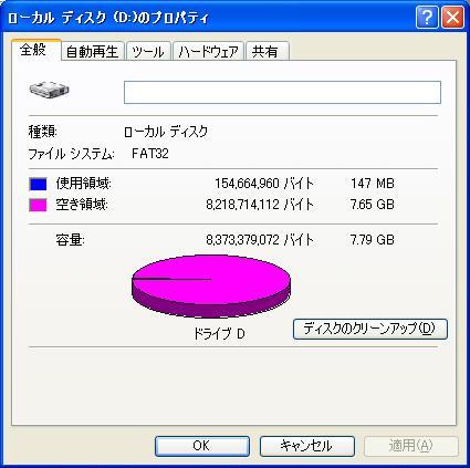 S101 EeePC Windows update MPF MDF