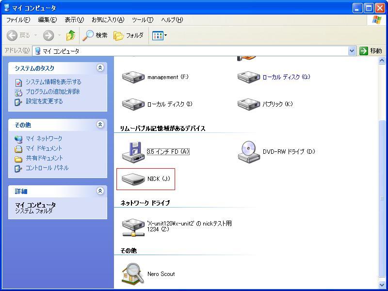 iPod EeePC UMPC メディアプレイヤー HDD 外付け