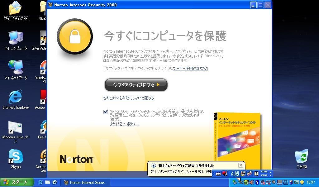 ASUS Eee PC S101H 起動画面 ノートンインターネットセキュリティ