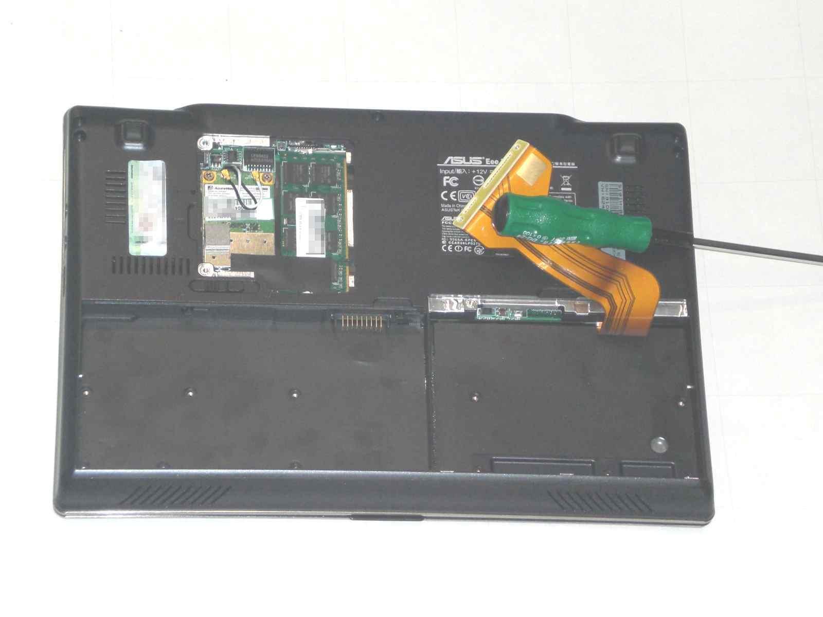 ASUS Eee PC S101H 背面の分解方法2