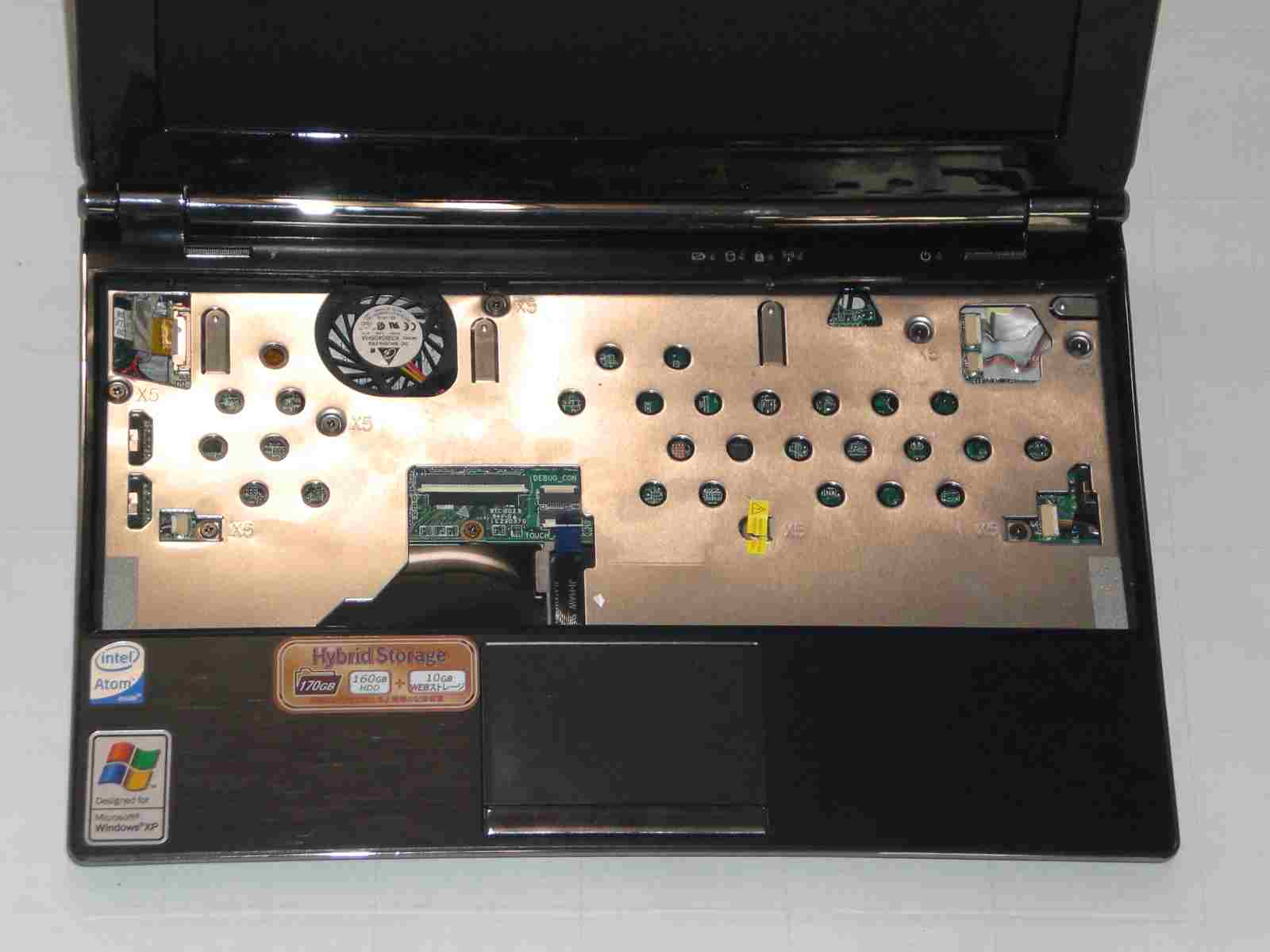 ASUS Eee S101H 筐体の分解 ネジを外す<br />