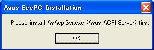 f2dユーティリティ MPF MDF EeePC 4G-X Norton ノートン ウィルスバスター ESET イーセット Avast! AVG ワクチンソフト セキュリティソフト ウィルス ワーム 相性テスト