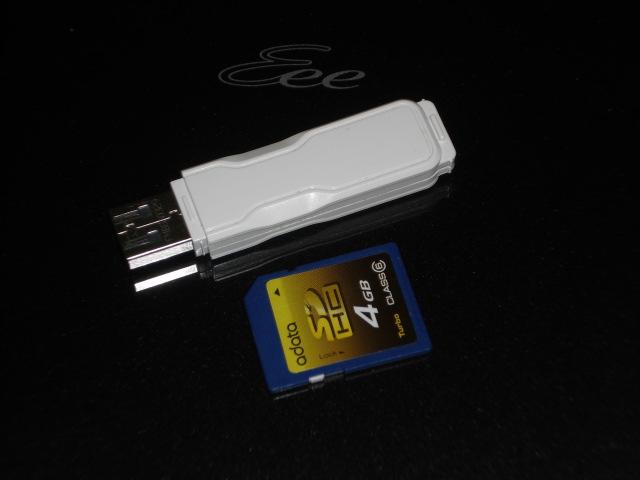 PBTM ブートUSB 作成プログラム USB / SDHCカード