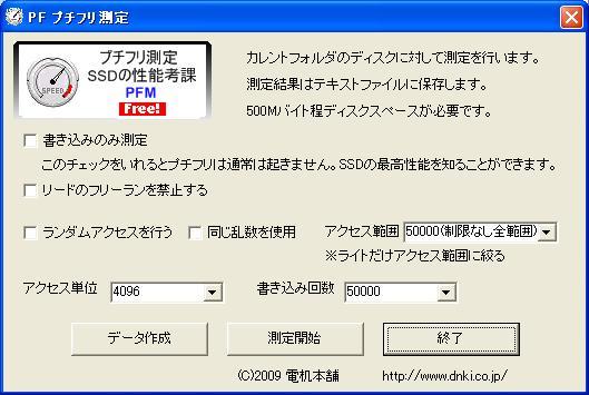 PFM 0.42