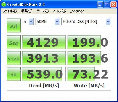 SSD 高速化 CrystalDiskMark ベンチマーク2