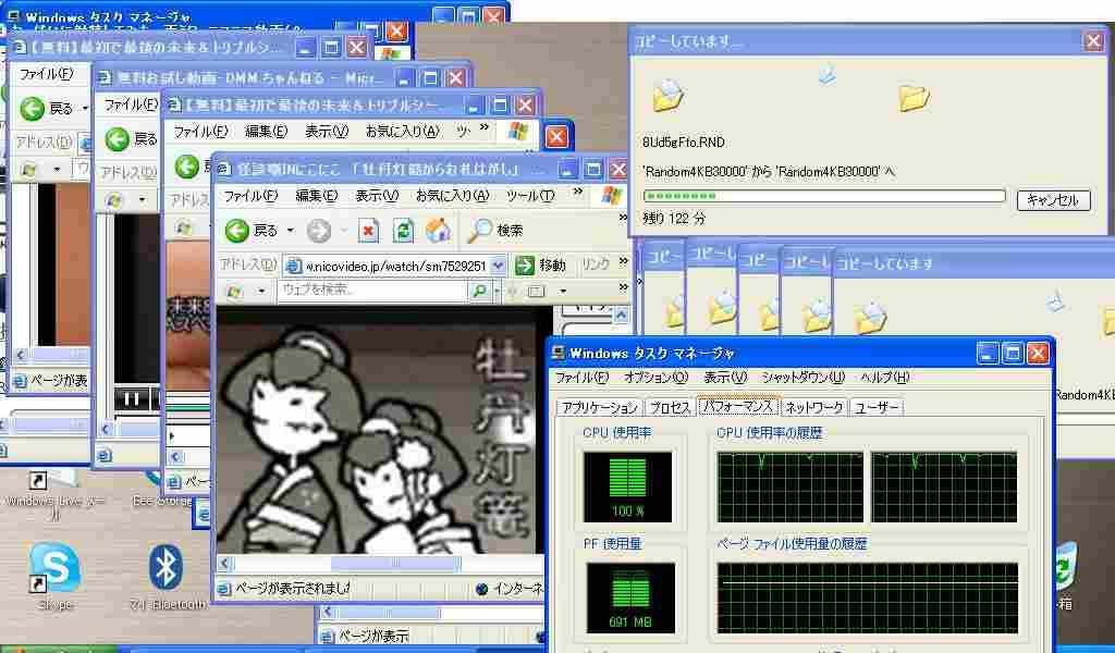 PFB エージングテスト2 SSD キャッシュ