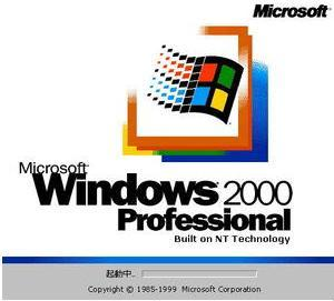 Windows2000 高速化 SSD プチフリーズ 対策