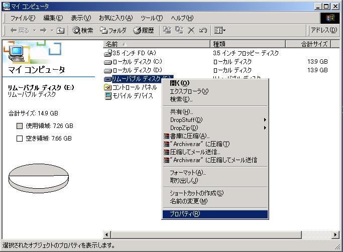 Think pad 高速化 PFB プチフリバスター CF f2d