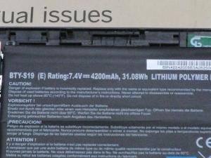 MSI WindPad 110W 分解 マザーボード バッテリ