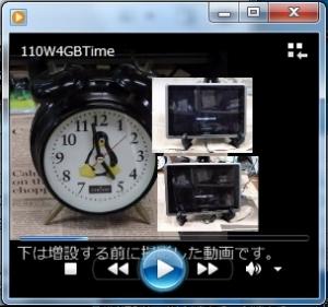 WindPad 110W メモリ 最大 増設 拡張 4GB