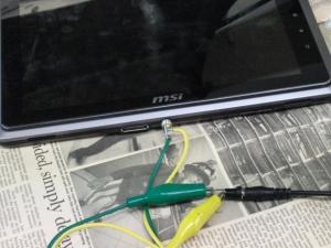 110W 電源 電圧 電流 測定 治具