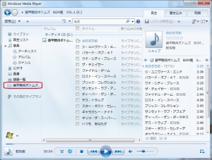Windows media pleyer MP3 起動 変換