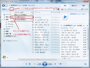 google アンドロイド HTC EVO WiMAX(au ISW11HT) 音楽 MP3取り込み 昔ウォークマン、今iPod化計画12