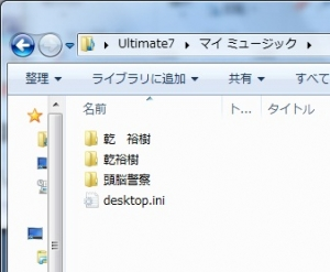 google アンドロイド HTC EVO WiMAX(au ISW11HT) 音楽 MP3取り込み 昔ウォークマン、今iPod化計画13