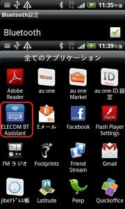アンドロイド HTC EVO ISW11HT SPP モード接続  TK-FBP018 Bluetooth メニュー19