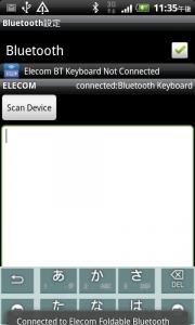 アンドロイド HTC EVO ISW11HT SPP モード接続  TK-FBP018 Bluetooth メニュー24