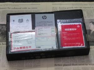 HP Slate 2 Tablet PC 梱包