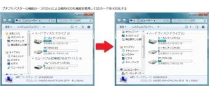 HP Slate 2 PC SDカード SDHC SDXC ハードディスク化