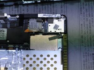 HP Slate 2 Tablet PC 禁断の分解編 WiFi廻り