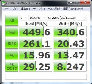 ASUS ZENBOOK UX31E-RY128 UX31E UX21E ベンチ 分解 評価 レビュー 高速化 増設 CrystalDiskMark その1
