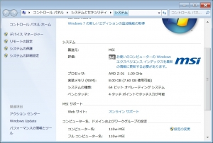 SO-DIMM DDR3 204pin CFD D3N 1333F-8G WindPad 110W 増設 確認