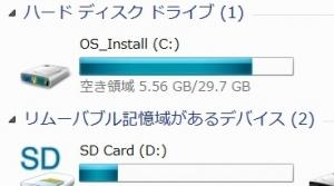 MSI WindPad 110W メモリ 8GB 増設 Cドライブの減量