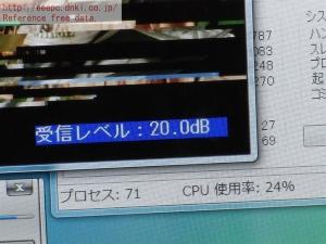 全録機 全録レコーダ 自作 PC用チューナー PCチューナー DT-F200/U2W 分解 評価 レビュー DT-OP-RA アンテナ 地デジ ワンセグ フルセグ
