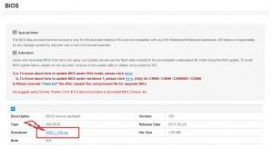 MSI WindPad 110W BIOS 更新 アップデート手順 レスキューUSBの作成 MSI ダウンロード