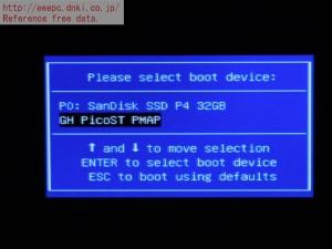 MSI WindPad 110W BIOS ダウンロード 起動用 USB