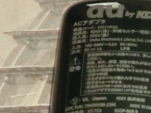 htc evo 専用充電器 ACコンセントから取るタイプ