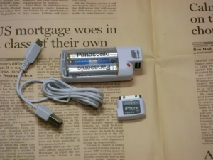 【2本刺し・電池別】携帯充電器 スマホ充電器 測定 評価 比較 レビュー トップランド SFT-08編