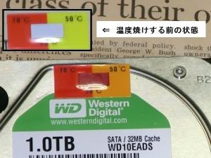 【整備手帳】壊れやすいデジレコ/監視カメラ ハードディスク ホコリ 高温によるハードディスクの故障