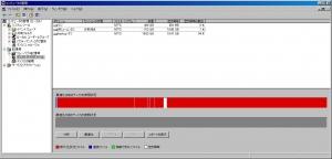 【整備手帳】壊れやすいデジレコ/監視カメラ ハードディスク フラグメント 空き容量不足