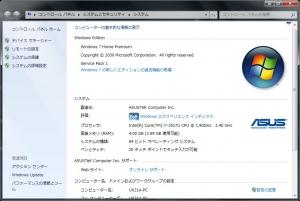 【分解】第二世代 ZENBOOK Prime UX21A 評価レビュー レビュー
