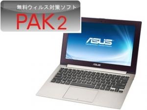ZENBOOK Prime UX21A K3128/K1256 UX31A 速度劣化ゼロ、最速のセキュリティ PAK2