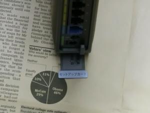 WZR-D1100H 11ac レビュー 評価 IDパスワード