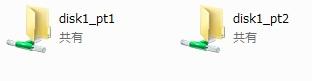 WZR-D1100H 11ac レビュー 評価 ベンチマーク NAS 使えるUSBディスク