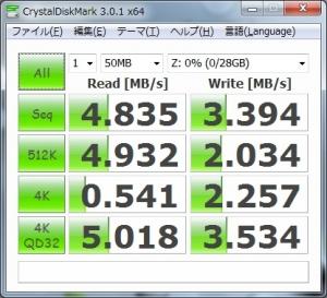バッファロー WZR-D1100H 11ac NAS CrystalDiskmark3 速度 測定