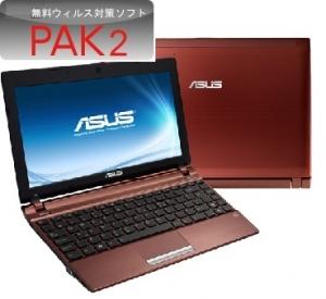 ASUS U24E PX24330 ウィルス対策 セキュリティソフト 速度劣化テスト PAK2