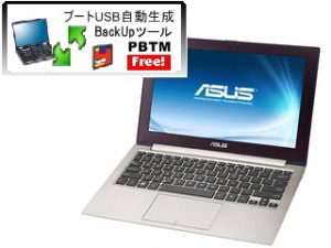 asus zenbook prime ux21a / ux31a 簡単バックアップ システムドライブ 丸ごとバックアップ