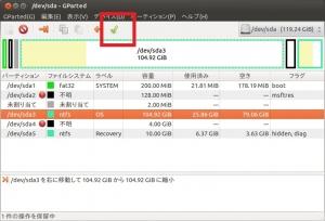SSD アライメント 不整合 除去方法 プチフリの原因 配置の問題