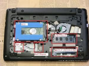 Acer Aspire One 722 AO722-CM303 評価 ベンチマーク 高速化 拡張性の余地あり