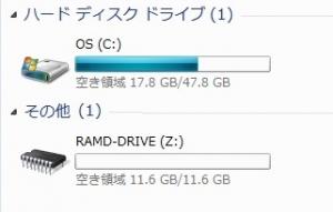 RAMDA 12GBを指定