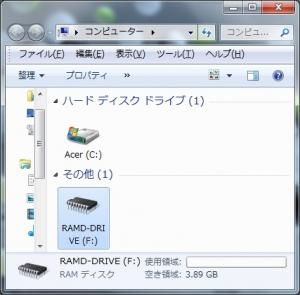 AO722 RAM-DISK 8GB