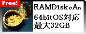 RAM-DISK RAMDA