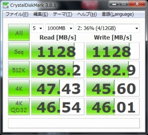 OS管理外メモリ RAM-DISK RAMDA