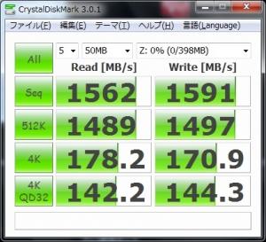 OS管理外メモリ RAM-DISK 実験