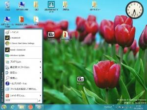 Windows8 メトロ無効化
