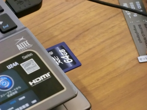 分解 改造 高速化 ASUS U24A-PX3210 メモリ増設